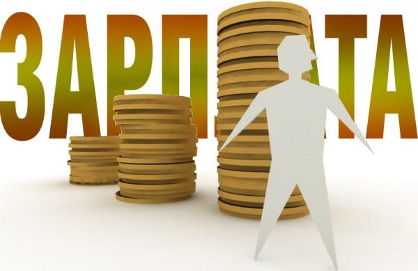 ШПЛС: Нарастает недовольство новой системой оплаты труда