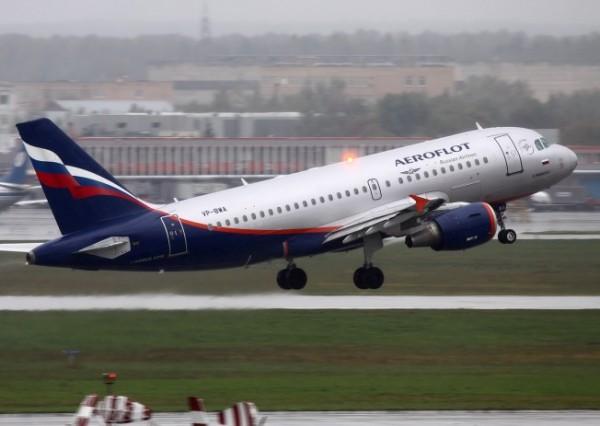Летчики ОАО «Аэрофлот» пройдут психологическое тестирование