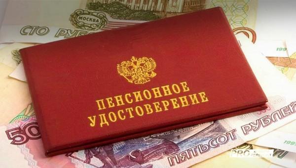 Вице-Президент ПЛСР Вечирко В.П.: О росте среднемесячной заработной плате в РФ и доплате к пенсии в 2017г.