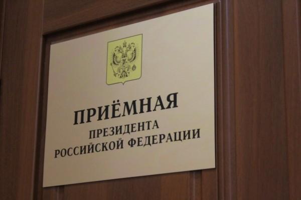 ПЛС: Президенту РФ по расследованию катастрофы SSJ-100 5 мая 2019.