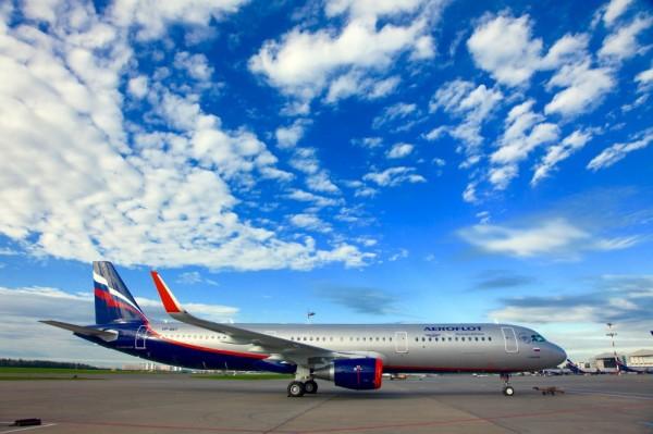 Аэрофлот объявляет финансовые результаты по МСФО за 9 месяцев 2017 года