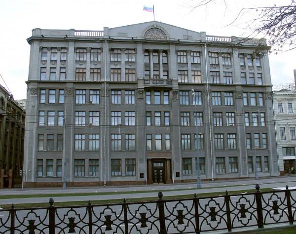 Регуляторная гильотина и Приказ МГА №50