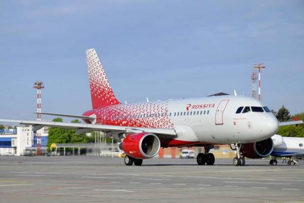 Летчики авиакомпании «Россия» продолжают бороться за свои зарплаты *
