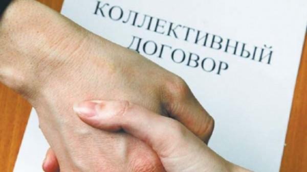 """Разъяснение п.7.6 Колдоговора ПАО """"Аэрофлот"""" *"""