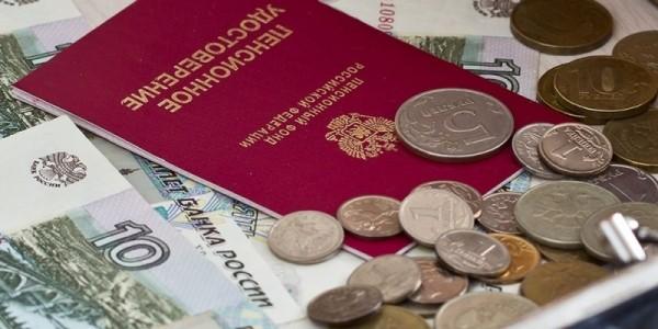 Вице-Президент ПЛС России Вечирко В.П.: Досрочная пенсия и специальная оценка условия труда (СОУТ)