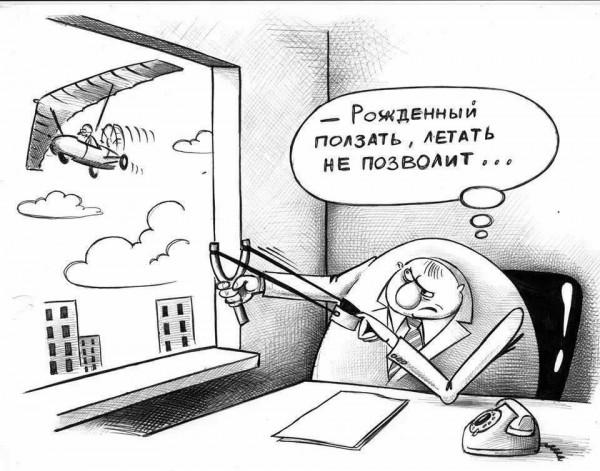 """Побег из """"одной из старейших и самых известных"""" авиакомпаний мира"""