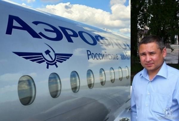 Родственники погибшего пилота «Аэрофлота» отсудили у компании 29 миллионов рублей