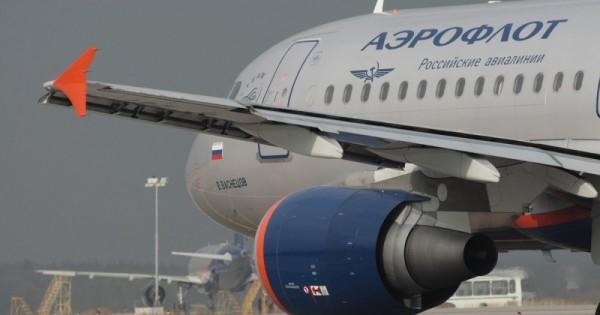"""Пилоты, работающие в ПАО """"Аэрофлот"""", требуют пересмотреть существующую систему оплаты труда"""