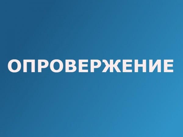 ПЛСР: Недостоверны сообщения о массовых увольнениях авиаперсонала в мире