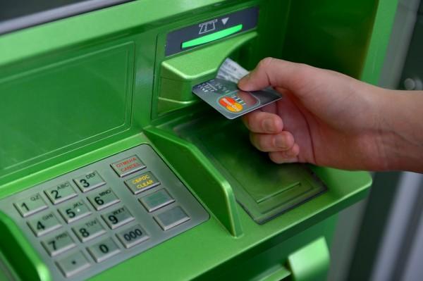 """Смотрите расчетные листки по зарплате - КОД 0092 """"Вознаграждение из чистой прибыли""""  *"""