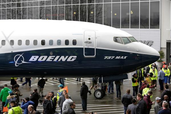"""""""Боингу"""" предстоит вывести из эксплуатации более 300 самолетов"""
