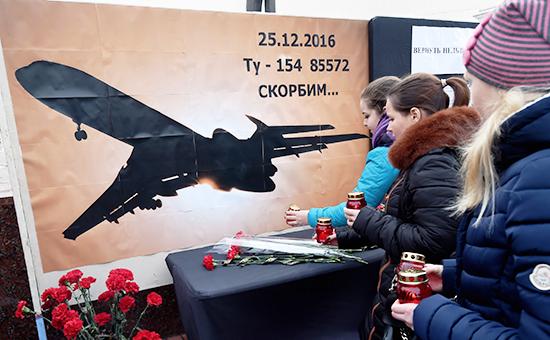 МАК подключился к расследованию катастрофы Ту-154