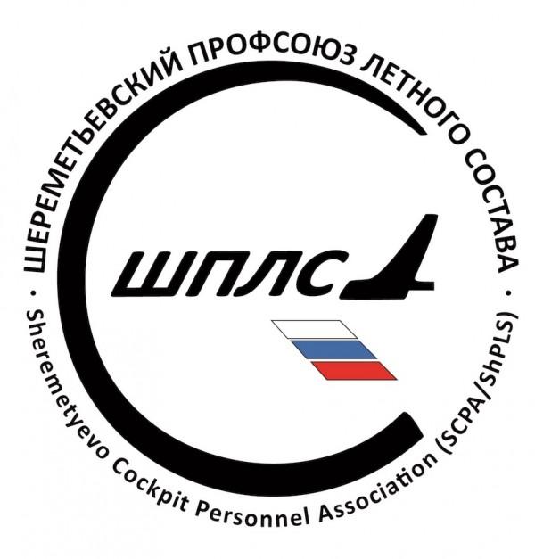 """Коллективные действия пилотов """"Аэрофлота"""" возымели результат!"""