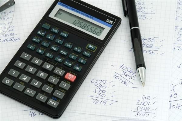 О доплате к пенсии на февраль, март, апрель 2019