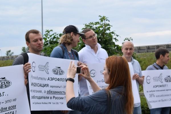 В профсоюзе летного состава прокомментировали скандал вокруг петиции к «Аэрофлоту»
