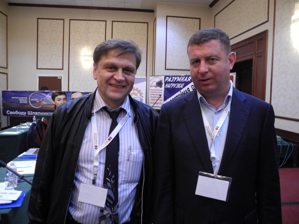 "IX Съезд КТР, 20-21 мая 2015 года, гостиница ""Аэростар"""