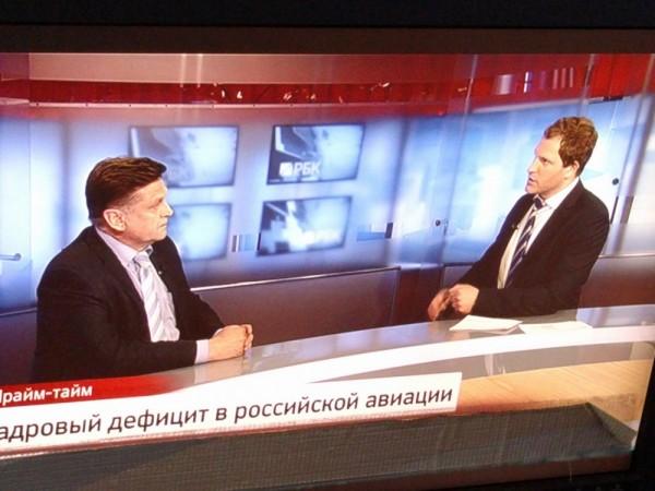 РБК ТВ : Кадровый дефицит в российской авиации (10.06.2017)