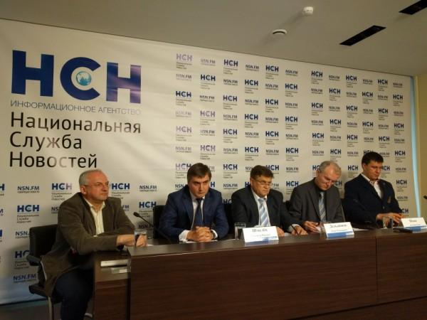 Конференция в НСН (16.06.2017)
