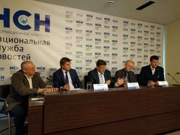 Отчет о пресс-конференции в НСН(16.06.2017) *