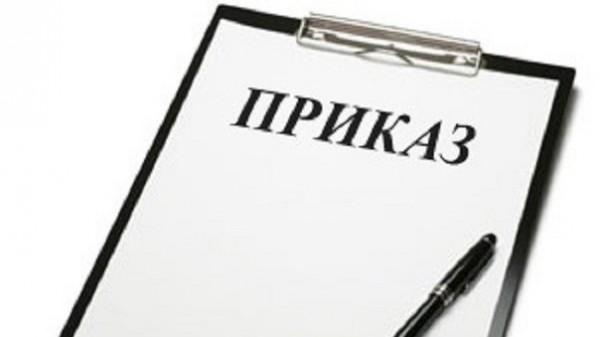 О применении Приказа Минтранса №157