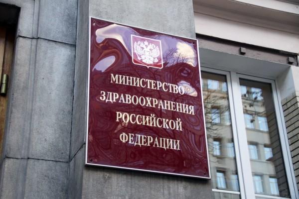 ПЛС обратился в Минздрав по вопросу периодических медосмотров
