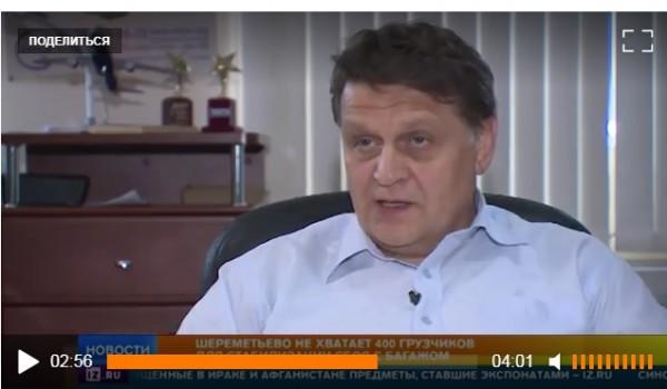 Шереметьево не хватает 400 грузчиков для стабилизации ситуации
