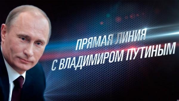ШПЛС подготовил вопрос для Прямой линии с Владимиром Путиным