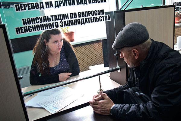 5000 рублей пенсионерам в январе 2017 отменили