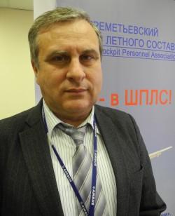 Ращупкин Юрий Павлович